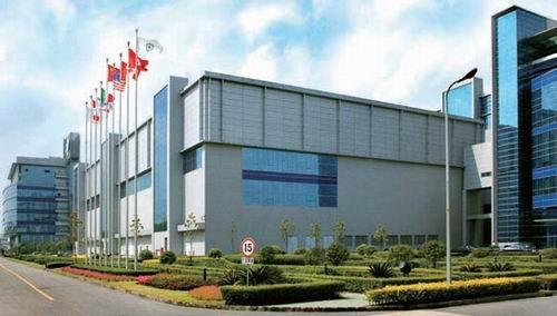 中芯国际集成电路制造(上海)有限公司